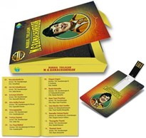 Music Card THILAGAM-M.G.RAMACHANDRA